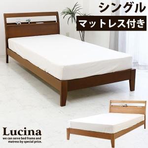 ベッド ベット マットレス付き シングルベッド (SALE セール)|stepone2008