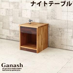 ナイトテーブル サイドテーブル 収納付き コンセント付 幅40cm 北欧 カフェ