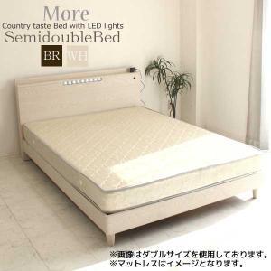 ■こちらの商品はベッドフレームのみの販売となります。 ■表面材 MDF・3Dエンボス強化シート ■サ...