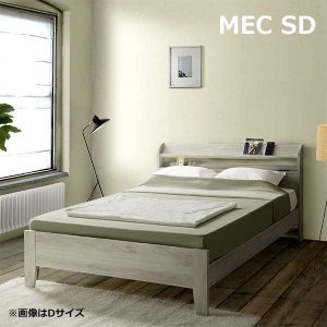 ベッド セミダブルベッド フレームのみ 宮付き 2口コンセント付 3段階高さ調節 スノコ仕様 セミダ...