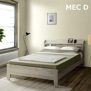 ベッド ダブルベッド フレームのみ 宮付き 2口コンセント付 3段階高さ調節 スノコ仕様 ダブル モ...