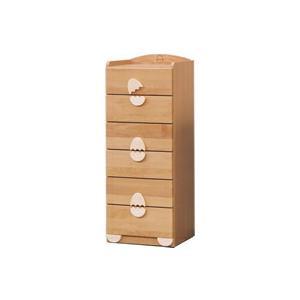 キッズ家具 子供用たんす ベビータンス 幅45 完成品 セール