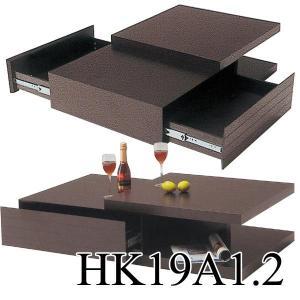 リビングテーブル センターテーブル 引出し付 収納 和風 和モダン|stepone2008