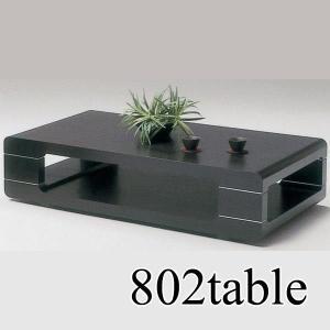 リビングテーブル ローテーブル 幅120 北欧 モダン|stepone2008