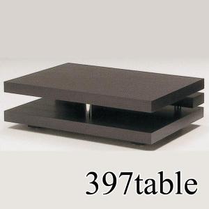 リビングテーブル ローテーブル 幅120 北欧 ミッドセンチュリー カフェ|stepone2008