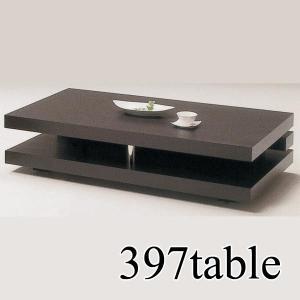 ローテーブル センターテーブル 幅140 (北欧 カフェ)テーブル|stepone2008