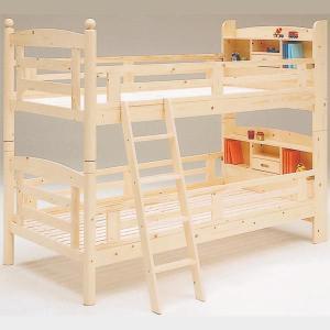 ベッド 2段ベッド 二段ベッド フレームのみ アウトレット価格|stepone2008