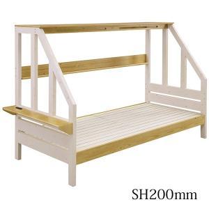 ベッド上ラック付き シングルベッド すのこベッド 棚付き コンセント付き 洋服掛け 服吊り 壁面ベッド 宮付き stepone2008 04