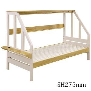 ベッド上ラック付き シングルベッド すのこベッド 棚付き コンセント付き 洋服掛け 服吊り 壁面ベッド 宮付き stepone2008 05
