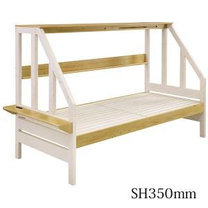 ベッド上ラック付き シングルベッド すのこベッド 棚付き コンセント付き 洋服掛け 服吊り 壁面ベッド 宮付き stepone2008 06