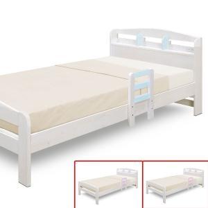 ベッド シングルベッド カントリー 手すり付き 木製 宮付き 棚付き フレーム単体