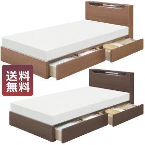 ベッド フレームのみ ワイドダブルベッド 木製 大川家具 引き出し付き シングルベッド