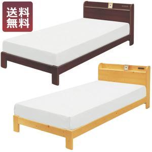 ベッド フレームのみ シングルベッド 木製 大川家具 シングルベッド