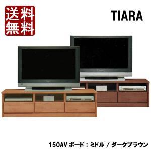 テレビ台 テレビボード TVボード ローボード 完成品 幅1...