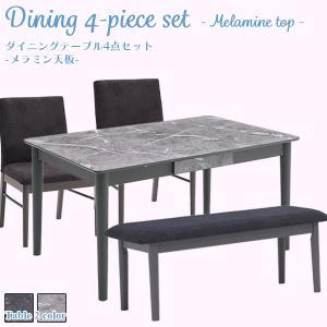ダイニングテーブルセット 6人用 ダイニングセット5点 和モダン|stepone2008