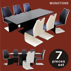 ダイニングセット 7点セット ダイニングテーブルセット 6人掛け モノトーン PU座面 北欧 カフェ