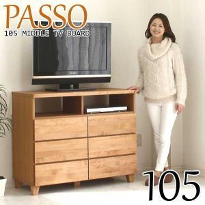 アルダー材のハイタイプテレビ台 テレビチェスト テレビ台 幅105cm 高さ86cm ハイタイプ テレビボード|stepone2008
