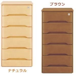 ナチュラル・ブラウンの2色から選べる幅40cmローチェスト。  表面材:タモ突板 サイズ:幅40cm...