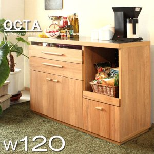 キッチンカウンター レンジ台 収納 おしゃれ 完成品 幅120cm 北欧|stepone2008