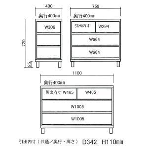 スリムチェスト サイドチェスト 収納家具 完成品 北欧 幅40cm|stepone2008|06