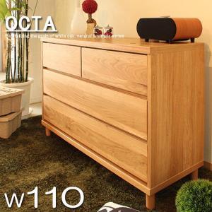 リビングチェスト ローチェスト 収納家具 完成品 北欧 幅110cm|stepone2008