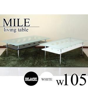 リビングテーブル ガラス センターテーブル (北欧 カフェ)テーブル|stepone2008