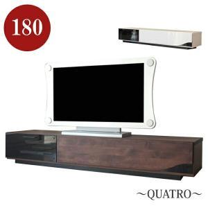 テレビ台 テレビボード 幅180cm 完成品 木製 人気 北欧 カフェ|stepone2008