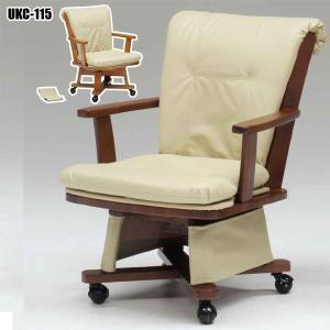 チェア 椅子 ダイニングこたつ用 木製 和風 キャスター付き チェアのみ 回転式 肘付き|stepone2008