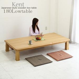和風 和 和モダン 座卓 ちゃぶ台 ロー テーブル 180 ニトリ IKEA 無印好きに人気|stepone2008