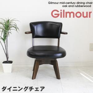 チェア ダイニングチェア チェアー 椅子 木製 人気 おしゃれ 北欧 カフェ 【送料無料】|stepone2008