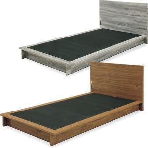 ベッド シングルベッド フレーム ロータイプ コンセント付き LEDスポットライト付き MDF ベッ...