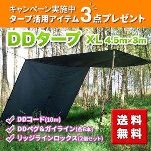D タープ XL オリーブグリーン コヨーテブラウン パップテント Tarp DDハンモック XL 4本のガイライン&ペグ付き 対水圧3000mm|steposwc