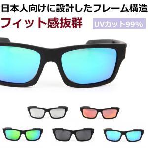 【商品名】 Snufkin  偏光サングラス メンズ UVカット 99%  JIS規格試験済 スポー...
