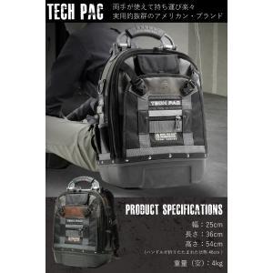 VETO PRO PAC 工具バック Tech Pac メーカー保証5年間|steposwc