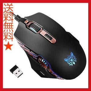 ワイヤレスマウス ONIKUMA ゲーミングマウス  有線マウス ダブルモードマウス 一台2役 光学式 6段階DPI 6色ライト 高精度ターゲティング|steppers