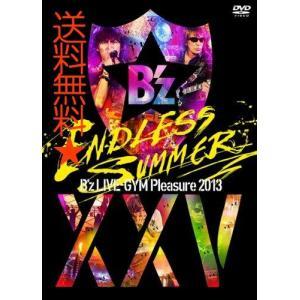 B'z LIVE-GYM Pleasure 2013 ENDLESS SUMMER-XXV BEST-【完全盤】 [DVD]|steppers