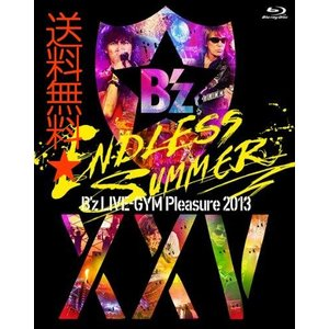 新品 送料無料  B'z LIVE-GYM Pleasure 2013 ENDLESS SUMMER-XXV BEST-【完全盤】 [Blu-ray]|steppers