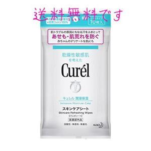 【医薬部外品】* 素肌いたわりタオルを除くキュレルの『潤浸保湿セラミドケア』とは肌のバリア機能の主役...