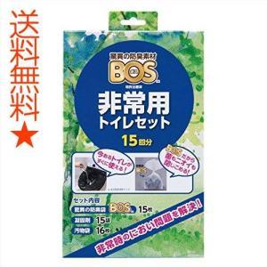 アウトドア 驚異の防臭袋 BOS (ボス) 非常用 トイレ セット 15回分 steppers