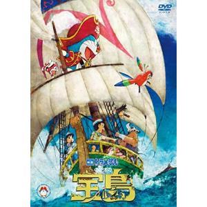 映画ドラえもん のび太の宝島 DVD通常版|steppers