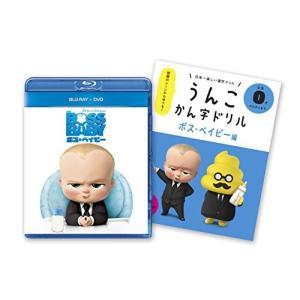 Blu-ray ボス・ベイビー ブルーレイ+DVDセット|steppers