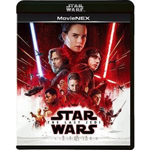 スター・ウォーズ/最後のジェダイ MovieNEX(初回版)  Blu-ray|steppers