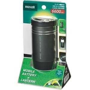 マクセル ランタン機能付モバイル充電器 MPC−CLT6600BK ブラック steppers