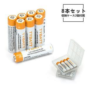 TYBATT 単4形充電池 8本パック 充電式ニッケル水素電池 高容量1100mAh 電池収納ケース2個付属 繰り返し使用回数約1200回|steppers