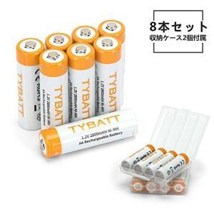 単3形充電池 8本パック 高容量2800mAh 充電式ニッケル水素電池 約1200回使用可能 電池ケース2個も付属 収納便利 TYBATT|steppers