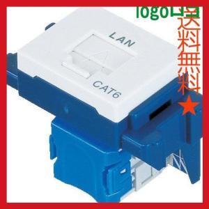 パナソニック(Panasonic) ぐっとす情報モジュラジャックLAN表示付 CAT6 ホワイト NR3170W|steppers