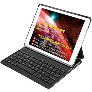 Inateck iPad Air 2/ iPad Pro 9.7インチ専用 キーボードカバー|steppers
