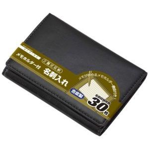 レイメイ藤井 名刺入れ メモホルダー付き 合皮製 ブラック GLN9001B steppers