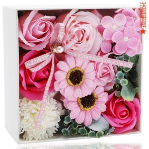 ソープフラワー 石鹸花 フレグランス フラワー シャボンフラワー(ピンク)|steppers