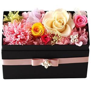 Azurosa(アズローザ) プリザーブドフラワー ギフト ボックス 枯れない花 フレグランスソープ ミックスカラー|steppers